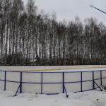 Рыбинск Слип